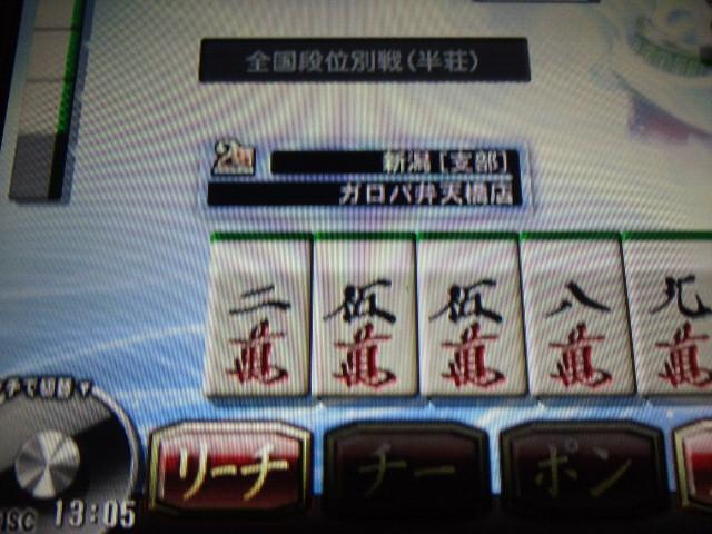 CAI_5328.jpg