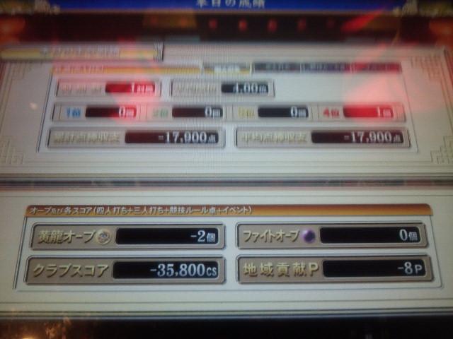 CAI_5361.jpg