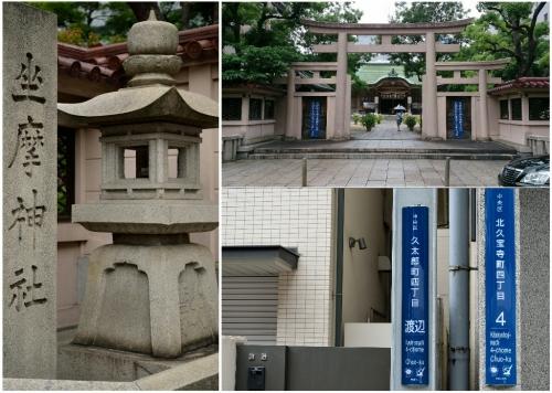 坐摩神社画像1-1