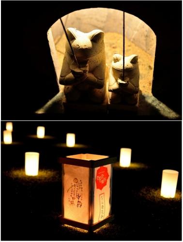 燈花会Ⅱ-3