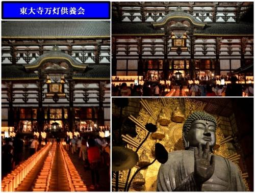 東大寺画像1