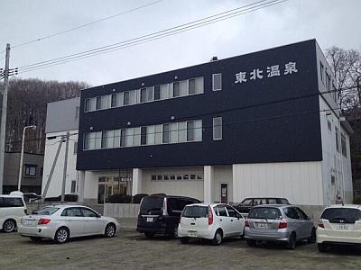 saki_chibiki_tohoku-onsen.jpg