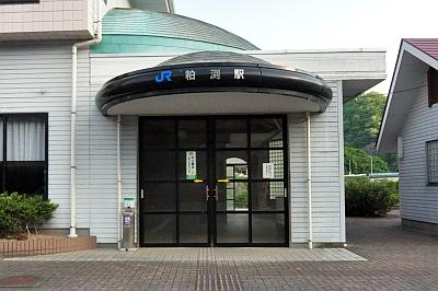 saki_shimane_kasubuchi_03.jpg