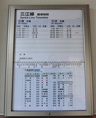 saki_shimane_kasubuchi_08.jpg
