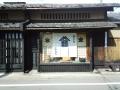 IMG_20140221_中山油店