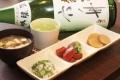 26_hukinoto-260x173高槻バル2014