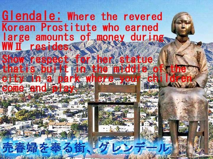 売春婦を奉る街、グレンデール
