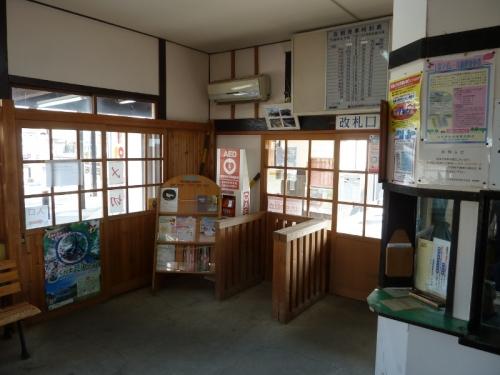 上毛電鉄「大胡駅」