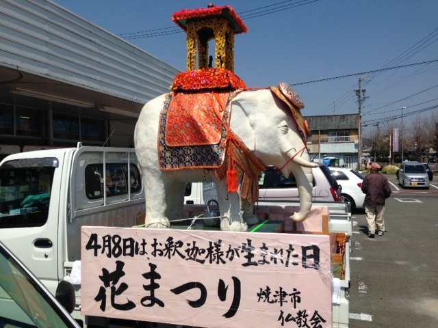 平成26年 花祭り__ 3