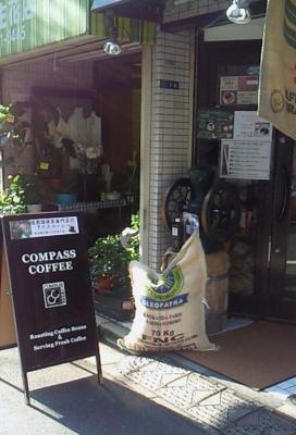 compassコーヒー