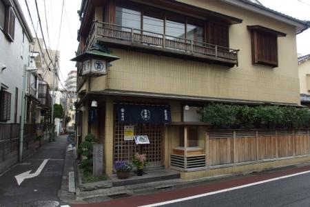 yosida5