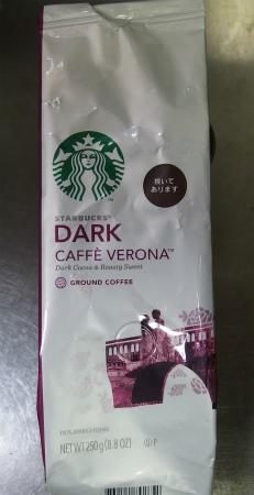 cafeverona