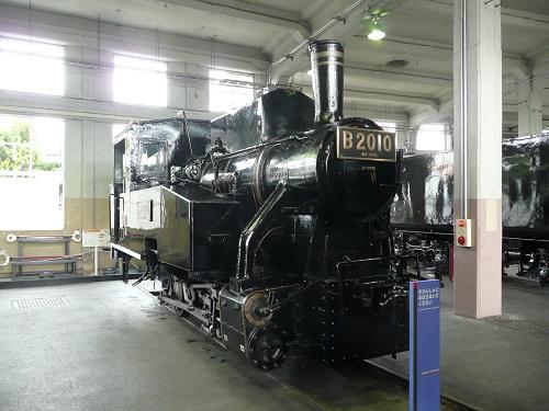 P1140940.jpg