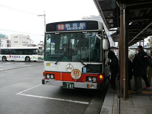P1150260.jpg