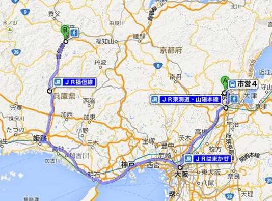 京都 上賀茂神社 から 竹田城跡「天空の城」 電車 南コース