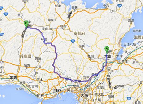 京都 上賀茂神社 から 竹田城跡「天空の城」