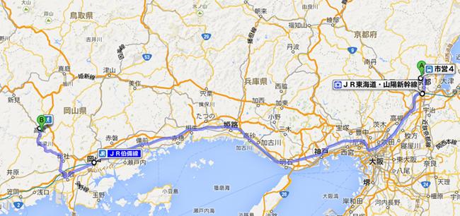 京都 上賀茂神社 から 備中松山城 新幹線「天空の城」