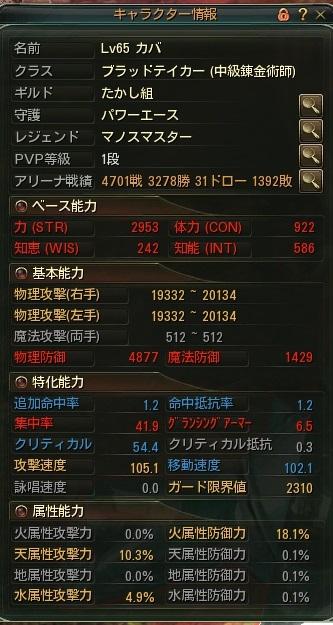 2014_02_18 23_08_36