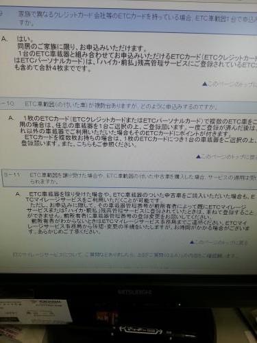 20140407_093816_convert_20140407095600.jpg