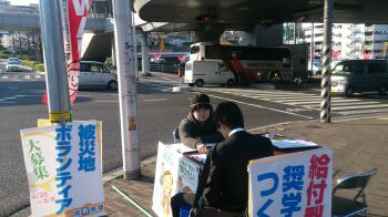 140401_nyugakushiki.jpg