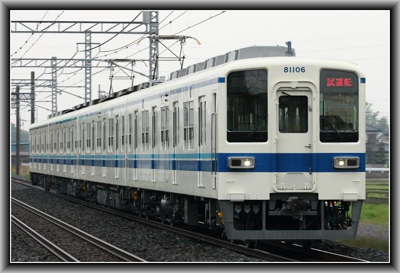 s-IMG_6626.jpg