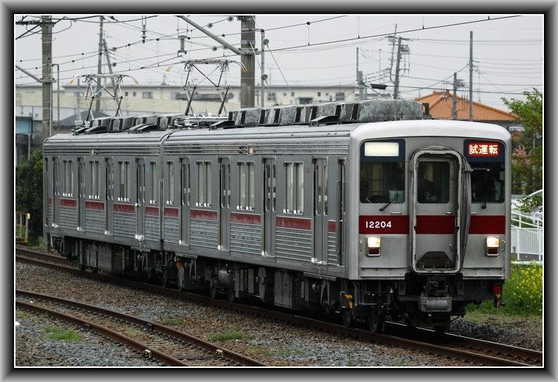 s-IMG_9795.jpg