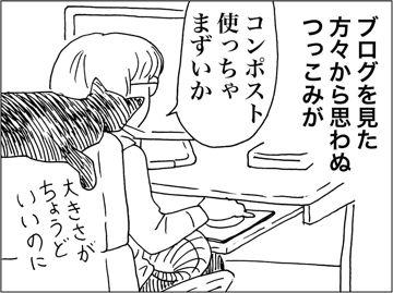 kfc020804