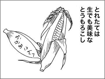 kfc040405