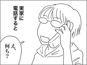 kfc040807