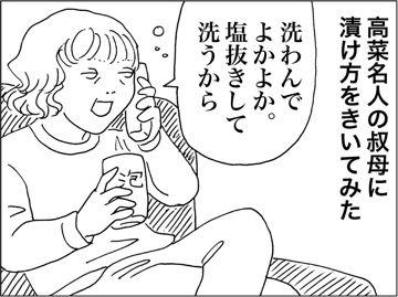 kfc110506
