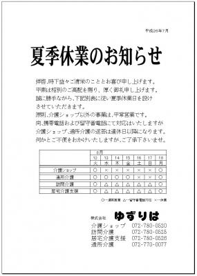 Qgyo02.jpg