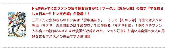 スクリーンショット(2014-02-27 10.13.20)