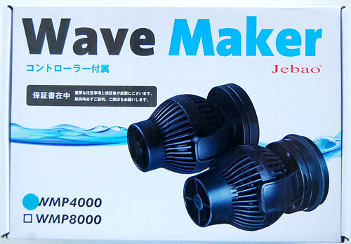 Wave Maker WMP4000