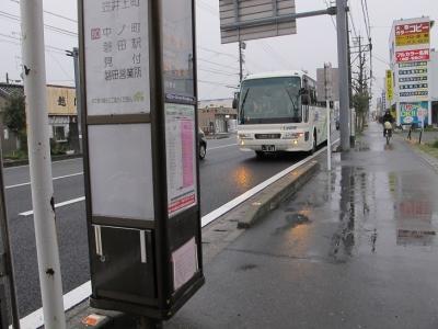 渋谷・新宿ライン