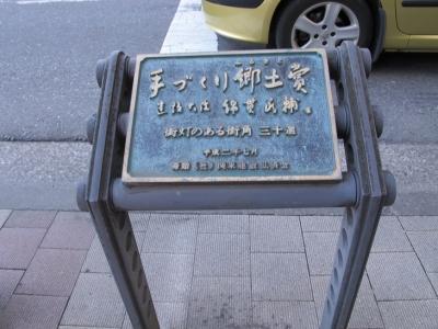 新横浜 街灯