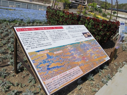 浜名湖花博2014