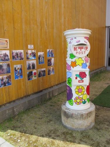 浜名湖花博2014 花のポスト