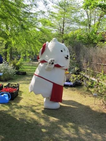 浜名湖花博 しっぺい