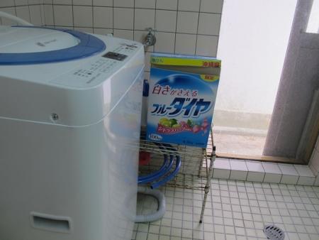 沖縄の洗濯洗剤