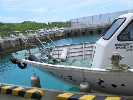 波照間港 高速船