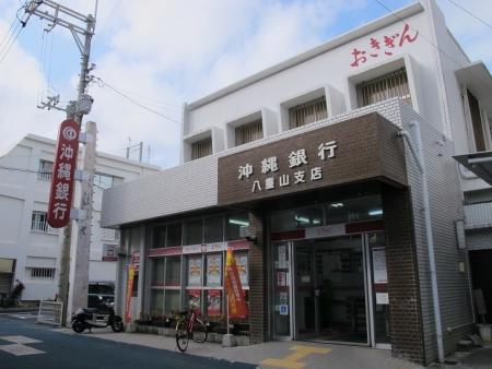石垣島 沖縄銀行
