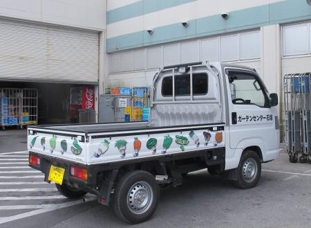 石垣島の野菜なトラック