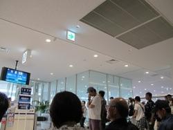 南ぬ島 石垣空港 遅延の果て