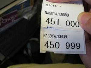 手荷物番号