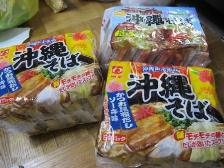 沖縄そばのインスタント麺