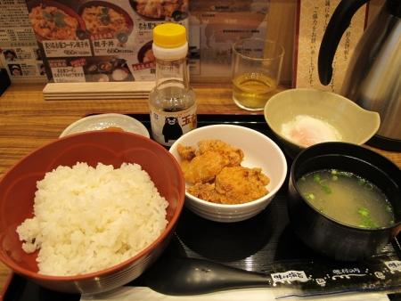 名古屋コーチン温泉卵かけご飯定食