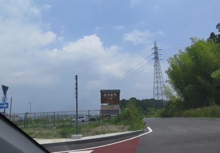 新東名 森PA