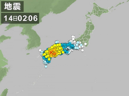 2014年3月14日地震