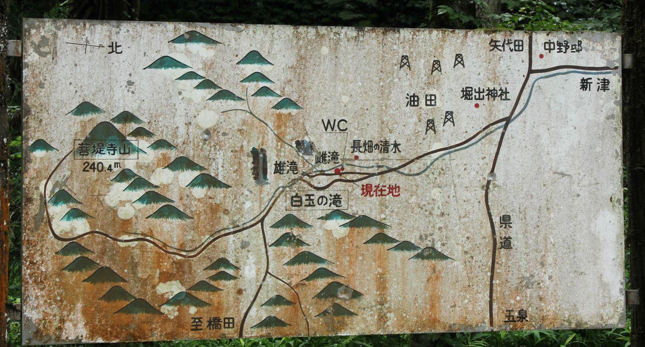 看板かたむき (1 - 1)