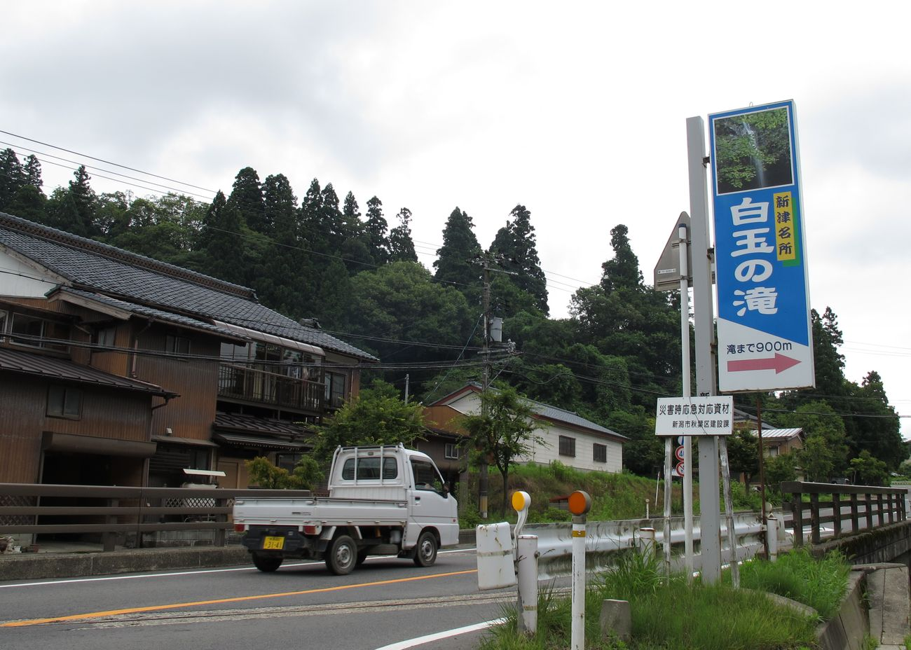 ●S2014・7・11G滝_11